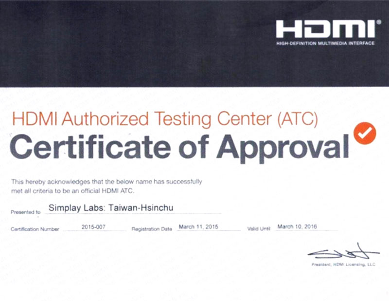 HDMI certificate Approval